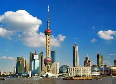 德国驻上海大使馆签证中心