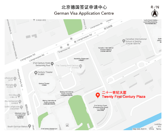 Beijing-New.png